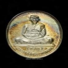 เหรียญสมาธิโค๊ตดาว หลวงพ่อจรัญ วัดอัมพวัน เนื้อเงิน 2537