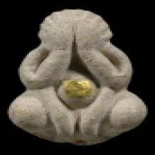 ปิดตามือโบราณ หลวงปู่หมุน ฝังตะกรุดทองคำ ปี43