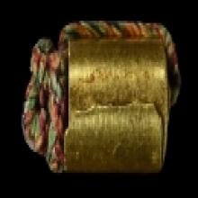 สุดยอดตระกรุดโลกธาตุหลวงปู่ใจเนื้อทองคำ หน้าใหม่วงการ