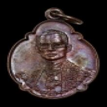 เหรียญ 4 รอบ เนื้อทองแดง วงเดือนล่าง นิยม