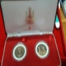 เหรียญที่ระลึกในหลวงร.9 ราชาภิเษกสมรสและบรมราชาภิเษก