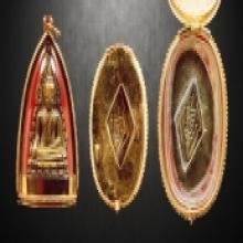 พระพุทธชินราชอินโดจีน อกเลานูน พร้อมกระเช้าทองเปิดฐานได้