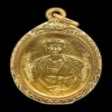 เหรียญครูบาศรีวิชัย ปี36 ทองคำ