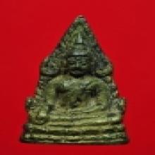 พระพุทธชินราช อินโดจีน หน้าเสาร์๕