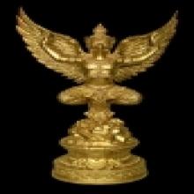พญาครุฑบูชา วัดโพธิ์ทอง อ.วราห์