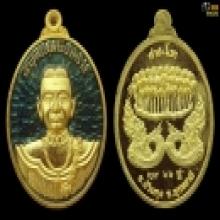 เหรียญเม็ดแตงนำฤกษ์ เนื้อทองคำ เบอร์ 22