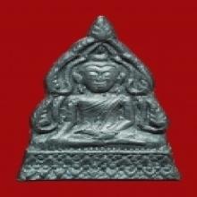 พระพุทธชินราชหลวงพ่อโมวัดสามจีน