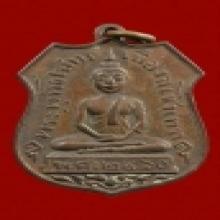 เหรียญลพ.โสธร ปี 2460 พิมพ์สระอุชัดหลังยันต์กลาง เนื้อทองแดง