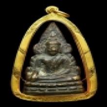 ชินราชอินโดจีน สังฆาฎิสั้น มีโค๊ต