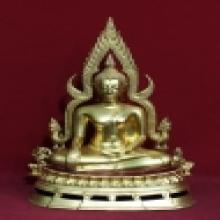 พระพุทธชินราช พิธีจักรพรรดิ์พุทธาภิเษก ๒๕๑๕ หน้าตัก 9 นิ้ว