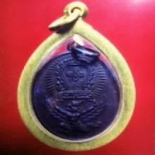 เหรียญครุฑ หลวงพ่อโอภาสี ปี2498