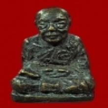 รูปหล่อโบราณรุ่นแรกหลวงพ่อแดง วัดภูเขาหลัก