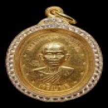 เจริญพรล่างเนื้อทองคำ กรรมการ 1ใน19องค์ หลังยันต์ (องค์ 1)