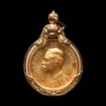เหรียญพระบรมรูป ร.5 ปราบฮ่อ หลวงพ่อเกษม เนื้อทองคำ