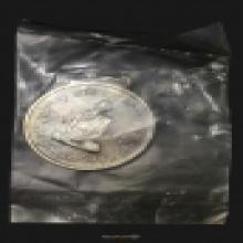 เหรียญในหลวงทรงผนวชอัลปาก้าธรรมดาซองเดิมสวยแชมป์
