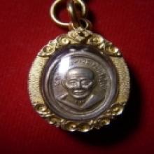 เหรียญเม็ดแตง หลวงปู่ทวด ณ แตก