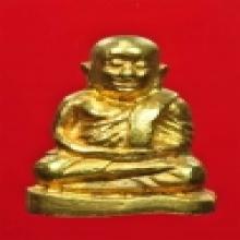 หลวงพ่อเงินรุ่นช้างคู่ปี ๒๕๒๖ เนื้อทองคำเบอร์ ๒๖