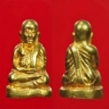 หลวงพ่อเงินรุ่นช้างคู่เนื้อทองคำ ปี ๒๕๒๖ เพิ่มเติมรูปกล่อง