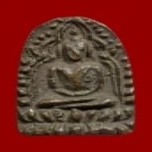 เหรียญหล่อเจ้าคุณโพธิ์ วัดชัยพฤกษมาลา ธนบุรี