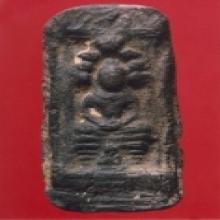 พระนาคปรกท่าเรือ อ.ชุม ไชยคีรี ปี๒๔๙๗
