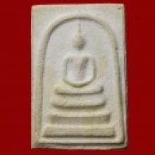 พระสมเด็จ บางขุนพรหม ปี 2509 (เกศทะลุซุ้มนิยม A)