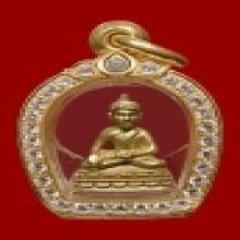 พระชัยวัฒน์ชินบัญชร กะหลั่ยทอง องค์พิเศษ 3 โค๊ต