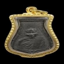 เหรียญหล่อคอน้ำเต้าเนื้อแร่หลวงพ่อน้อย วัดธรรมศาลา(รุ่นแรก)