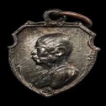 เหรียญหน้าวัว ลพ.เงิน (สวย)