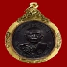 เหรียญลพ.คูณ ปี 2517 บล๊อคหูขีด
