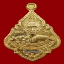 หลวงพ่อรุ่ง 2533เนื้อทองคำเหรียญเล็ก