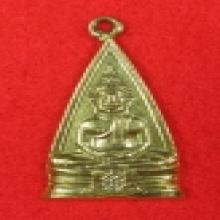ลพ.โสธร สามเหลี่ยมปี 2508 เนื้อทองคำ