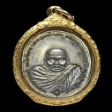 เหรียญอาจารย์นำ ชินวโร รุ่นแรก ปี 2519 เนื้อเงินพิเศษ