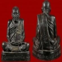 พระบูชาอาจารย์นำ ชินวโร ปี 2519 องค์พิเศษ