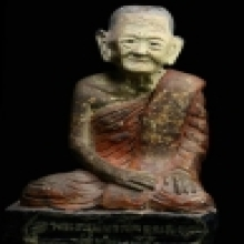 พระบูชาหลวงพ่อเพชร อินทโชติ วัดชิรประดิษฐ์ รุ่นแรก