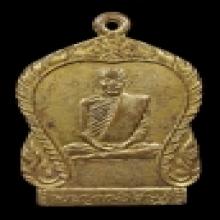 เหรียญเสมาพระอาจารย์สิงห์ (หลังชาย)