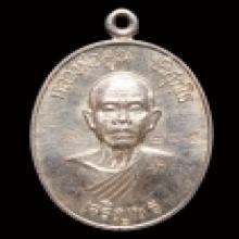 เหรียญหลวงพ่อคูณ เจริญพรล่าง เนื้อเงิน หน้าแก่ บล็อคทองคำ