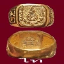 แหวนเนื้อทองคำหลวงพ่อเอียดปี 2537 รุ่นแรก