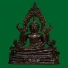 พระกริ่ง พระพุทธชินราช เนื้อนวะ กองทัพภาค 3 สร้าง ปี 2517