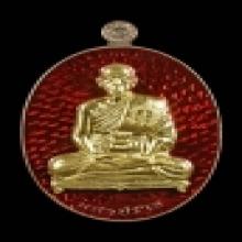 เหรียญ มหาปราบ หลวงพ่อพระมหาสุรศักดิ์  วัดประดู่พระอารามหลวง