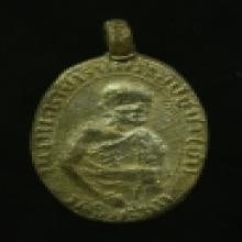 เหรียญหล่อ ล.พ.อ่ำ วัดชีปะขาว สุพรรณฯ