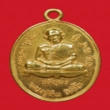 หลวงปู่ทิม เจริญพรทองคำ