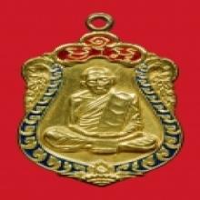 หลวงปู่ทิม 8รอบทองคำ