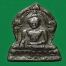 พระพุทธชินราชใบเสมา พิษณุโลก