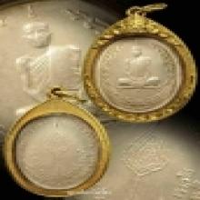 เหรียญรูปไข่ หลังพัดยศ ลป.โต๊ะ เนื้อเงิน ปี18