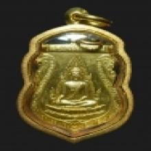 พระพุทธชินราช ทองคำ ปี 11