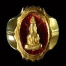 แหวนหลวงพ่อโสธร03ทองคำ