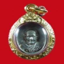 เหรียญเม็ดแตงหลวงปู่ขาว วัดถ้ำกลองเพล