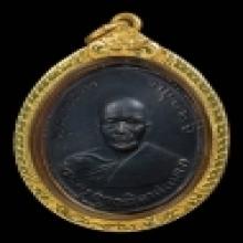 เหรียญหลวงพ่อแดง รุ่น2 บล็อกแปดใหญ่หลังวงเดือน
