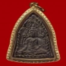 ขุนแผนอินโดจีน รุ่นแรก หลวงพ่อเต๋ คงทอง  (Luangportae)