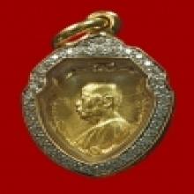 เหรียญหน้าวัวเนื้อเงินหน้าทองคำปี03 หลวงพ่อเงินวัดดอนยายหอม